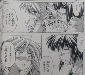 鈴ちゃんマジ天使(5巻35話)