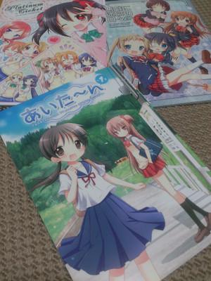 山猫BOX・C84新刊3冊セット