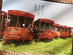 『Re+Train(リ・トレイン)』