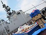ダンボーと護衛艦カレーと護衛艦「こんごう」デース!