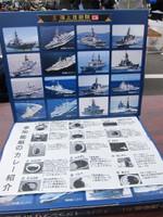 参加艦艇のカレー紹介