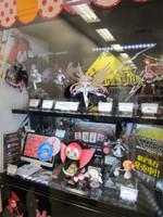 一番くじプレミアム 劇場版 魔法少女まどか☆マギカ ~スペシャルリミテッド~