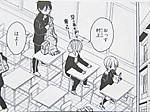 『俺ぱん』2巻p.16より地味に存在感を醸し出すモブ子