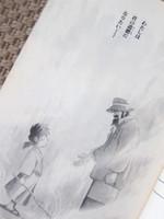 『だかあぽ』p.3