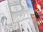 『星川銀座四丁目』1巻p.8