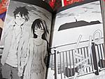 『恋染紅葉』4巻pp.182-183