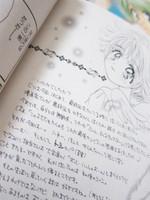 『少女少年II―KAZUKI―』p.208