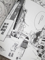 『アキバのときめきが世界を救う!』p.8より崩壊した秋葉原