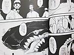 『◯四二三事変』p.7