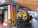 魯肉飯の早餐店