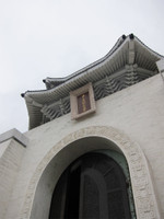 中正紀念堂
