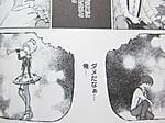 花壇係として働く豊(1巻p.8)