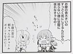 『ガールフード』1巻「放課後ごはん」p.39