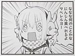 『ガールフード』1巻「放課後ごはん」p.40