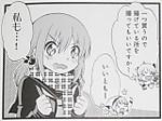 『ガールフード』1巻「放課後ごはん」p.42