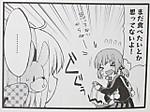 『ガールフード』1巻「放課後ごはん」p.45