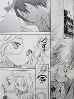 『このはな綺譚』第1巻p.79