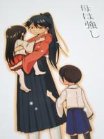 『母は強し』