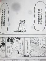 『ニセコイ』7巻55話p.44