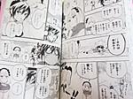 『ニセコイ』9巻79話pp.150-151