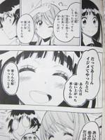 『ニセコイ』11巻97話p.163