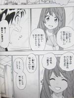 『ニセコイ』9巻78話p.126