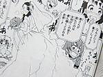 『ニセコイ』15巻134話p.171
