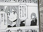 『ニセコイ』15巻134話p.181