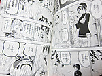 『ニセコイ』7巻54話pp.18-19