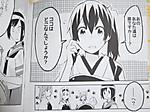 『「提督」が「加賀」さんと入れ替わる話』p.10