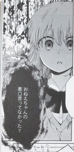 『小百合さんの妹は天使』第2巻p.143