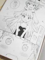 『TOKIMEKI★HAPPY☆SMILE』p.5