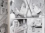 『魔法少女まどか☆マギカ[魔獣編]』第1巻p.24