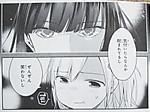 『新米姉妹のふたりごはん』第1巻p.9