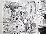 『小百合さんの妹は天使』第3巻p.13