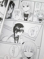 『きみととなりのヒロイン』p.6