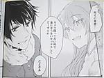 『AV女優とAV男優が同居する話。』p.14